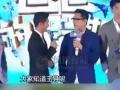 """《爸爸的假期》 林志穎出演""""黑幫老大"""""""