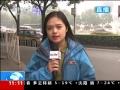 北京交通逐漸恢復 受影響高速可正常通行