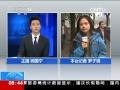 北京:空氣質量差 大霧影響交通