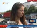 女大學生東莞探母 出租屋內遭劫殺