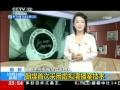朝媒首次採用虛擬演播室技術