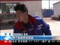 青海:吊車失控連撞20車 監控還原現場