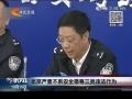 北京嚴查不係安全帶等三類違法行為