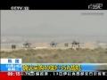 韓國:確認採購40架F-35A戰機