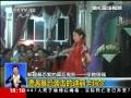 新疆:暴恐案的幕後鬼影 宗教極端
