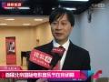 首屆北京國際電影音樂節在京閉幕