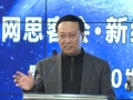 高培勇:現財稅體制改革與以往不具備可比性