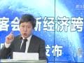 """趙勇:教育面臨""""工業社會培養農民""""式悖論"""