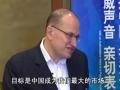 外資真的在大舉撤離中國嗎?