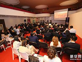 中外电影合作项目创投会在威尼斯举行