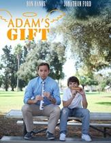 亚当的礼物