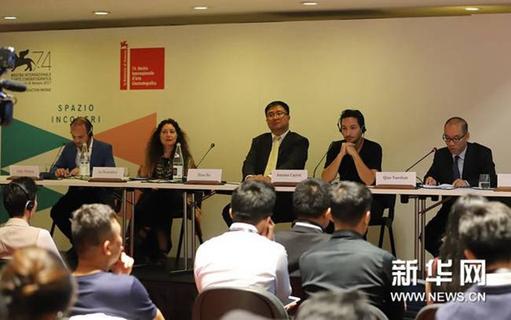 """威尼斯电影节""""聚焦中国""""活动推进中欧电影合作"""