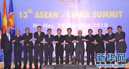韩 10 3 领导人会议 -2013年二十国集团峰会图片