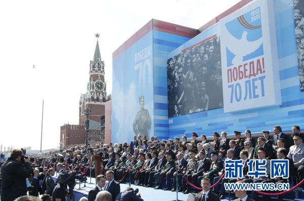 5月9日,俄羅斯在莫斯科舉行盛大慶典,隆重紀念衛國戰爭勝利70周年。國家主席習近平同來自世界約20個國家和地區以及國際組織領導人出席。新華社記者鞠鵬攝