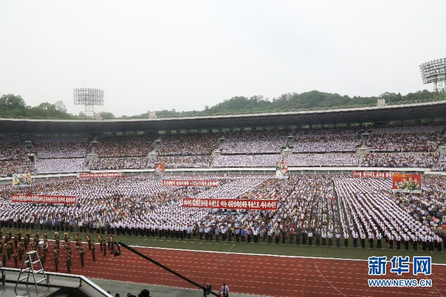 """(國際)(1)朝鮮舉行大規模集會紀念""""反美鬥爭日"""""""