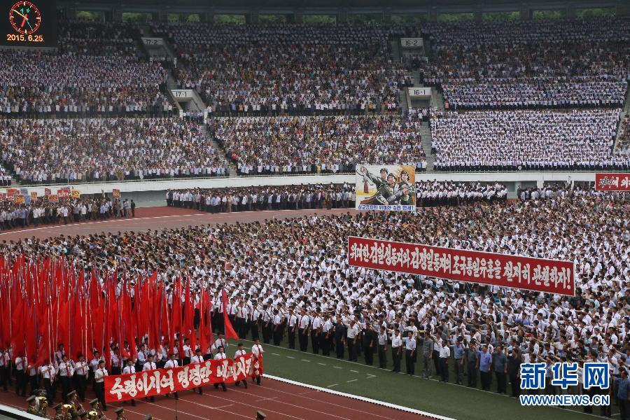 """(國際)(2)朝鮮舉行大規模集會紀念""""反美鬥爭日"""""""
