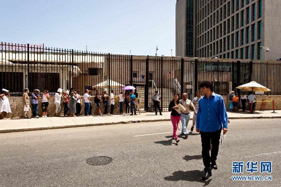 (國際)(1)美國與古巴將于20日互設大使館