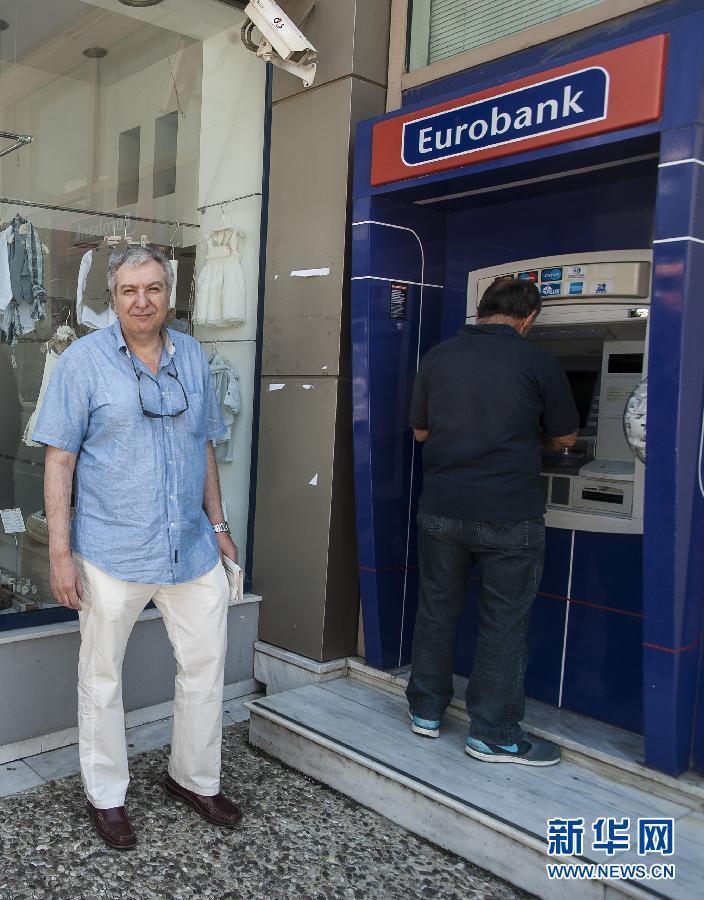 (國際·圖文互動)(2)希臘告別救助協議首日