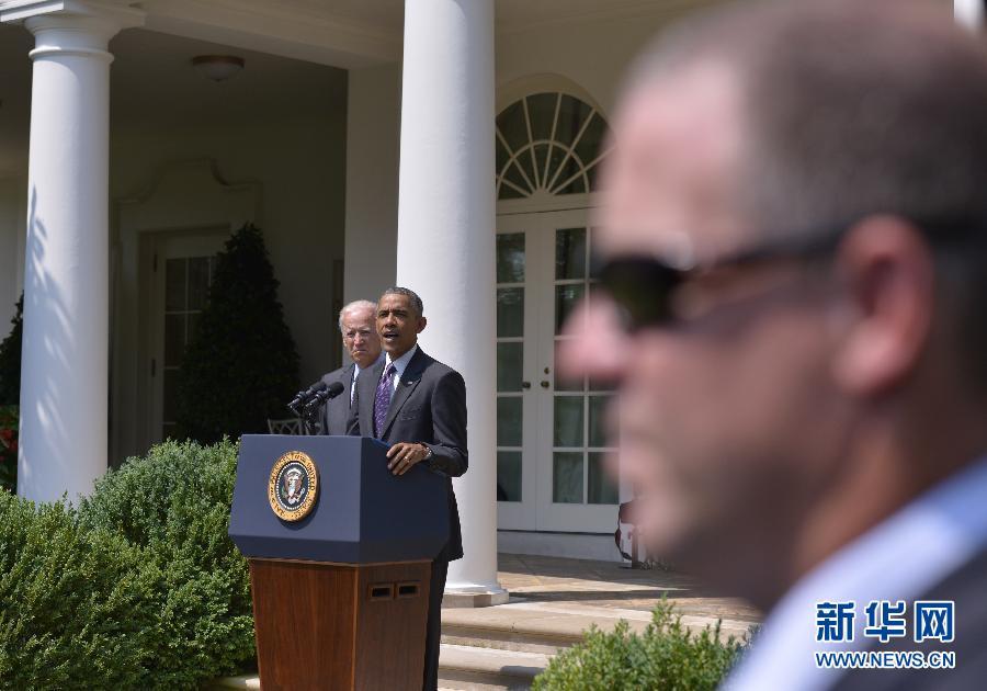 (國際)(3)奧巴馬宣布將與古巴互設大使館