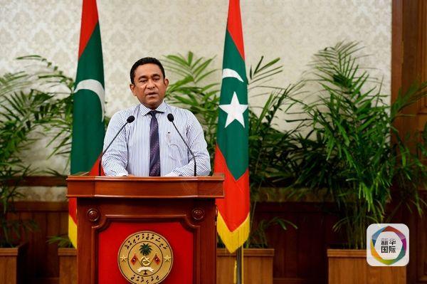 马尔代夫总统称副总统