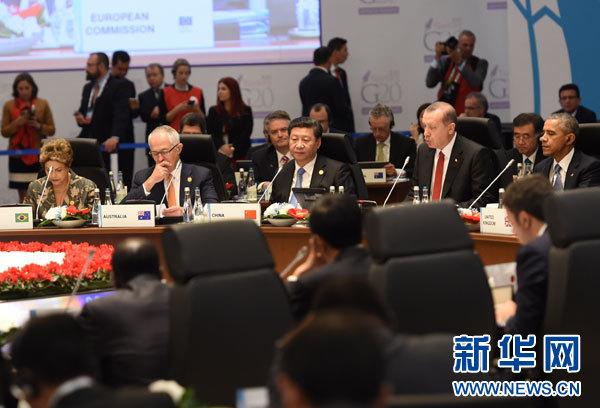 11月15日,國家主席習近平在土耳其安塔利亞出席二十國集團領導人第十次峰會第一階段會議。 新華社記者李學仁攝