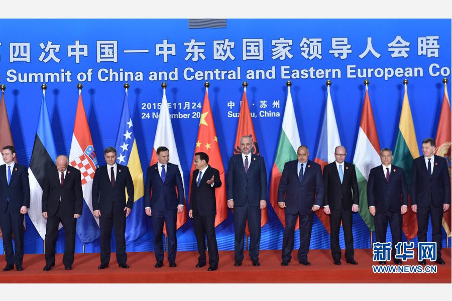 李克强出席第四次中国-中东欧国家领导人会晤