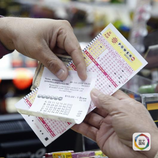15亿美元彩票开奖!为彩票疯狂,哪些心理在作怪?