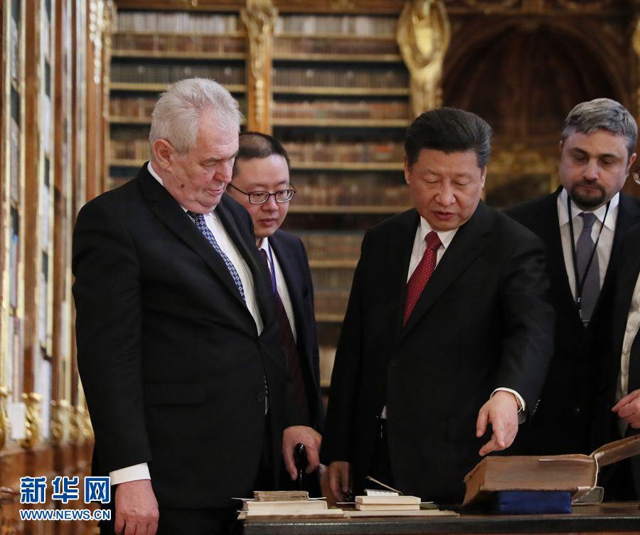 3月30日,國家主席習近平在捷克總統澤曼陪同下在布拉格參觀斯特拉霍夫圖書館。 新華社記者 蘭紅光 攝