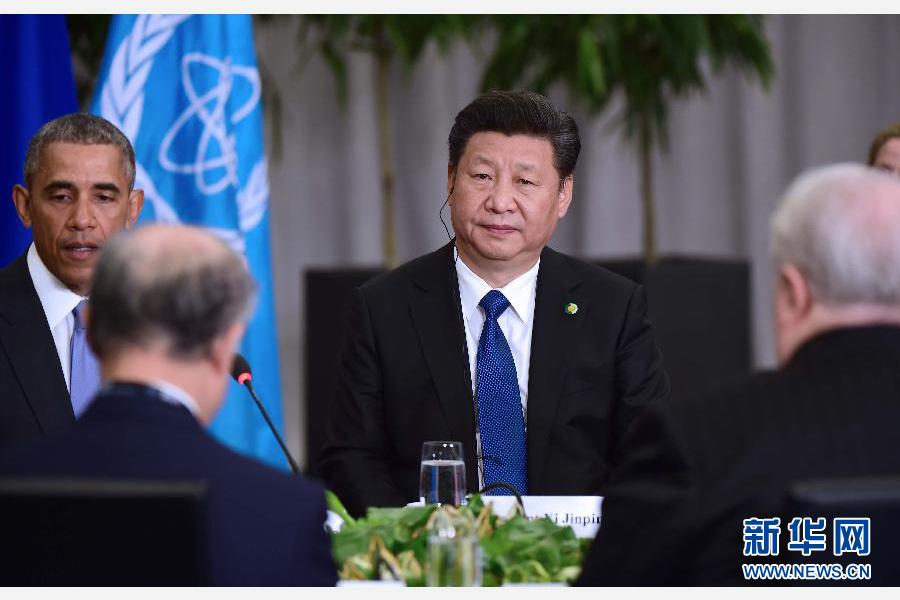 4月1日,國家主席習近平在華盛頓出席伊朗核問題六國機制領導人會議並發表重要講話。 新華社記者 張鐸 攝
