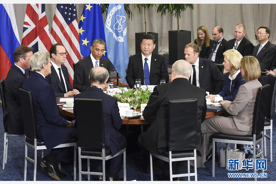 4月1日,國家主席習近平在華盛頓出席伊朗核問題六國機制領導人會議並發表重要講話。 新華社記者 謝環馳 攝