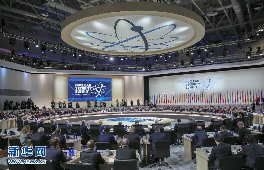 4月1日,第四屆核安全峰會在美國首都華盛頓舉行。國家主席習近平出席並發表題為《加強國際核安全體係,推進全球核安全治理》的重要講話。新華社記者蘭紅光攝
