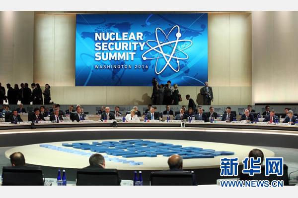 4月1日,國家主席習近平在華盛頓出席第四屆核安全峰會模擬場景互動討論會暨閉幕式。 新華社記者姚大偉攝
