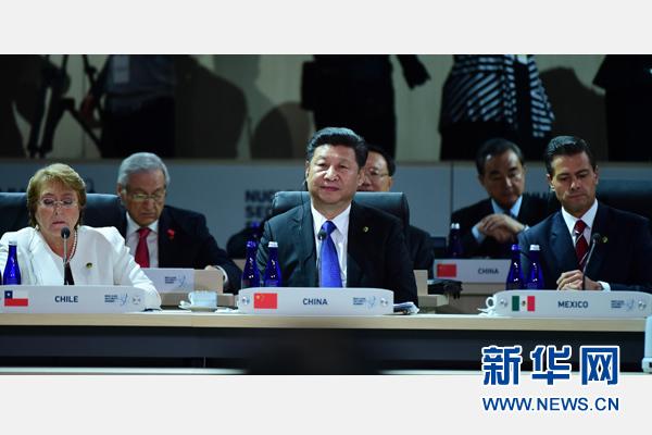 4月1日,國家主席習近平在華盛頓出席第四屆核安全峰會模擬場景互動討論會暨閉幕式。 新華社記者張鐸攝