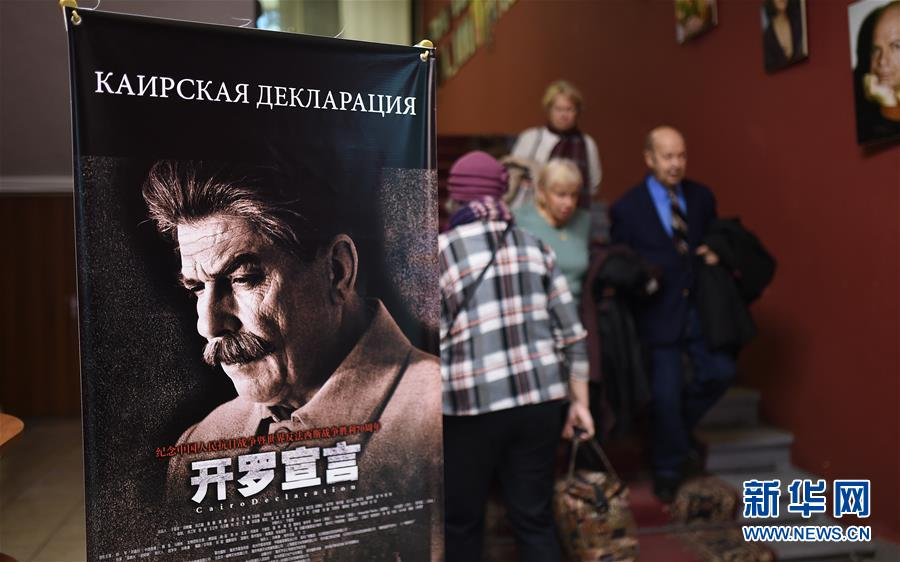 (國際·編輯連線)(1)中國文化走進俄羅斯