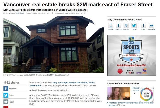海外置业注意啦!加拿大央行警示多伦多和温哥华房价风险