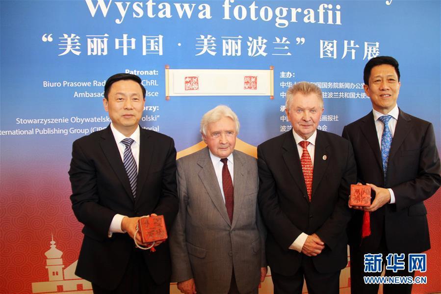 "(XHDW)(1)""美麗中國·美麗波蘭""圖片展在華沙開幕"