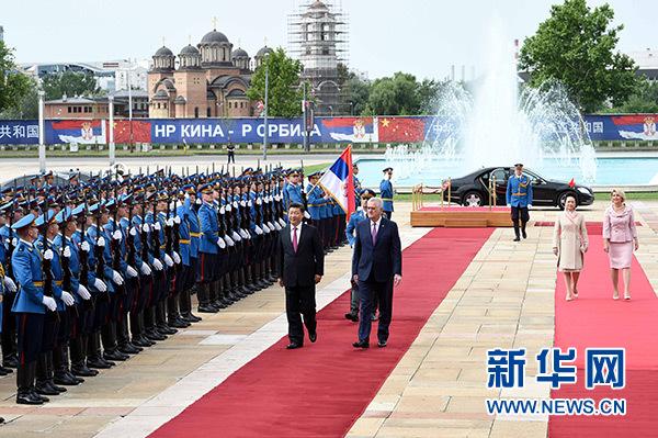 6月18日,國家主席習近平出席塞爾維亞總統尼科利奇在貝爾格萊德舉行的隆重歡迎儀式。 新華社記者饒愛民攝