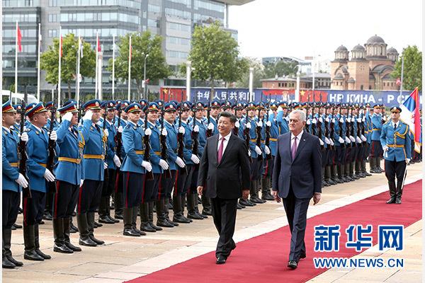 6月18日,國家主席習近平出席塞爾維亞總統尼科利奇在貝爾格萊德舉行的隆重歡迎儀式。 新華社記者馬佔成攝