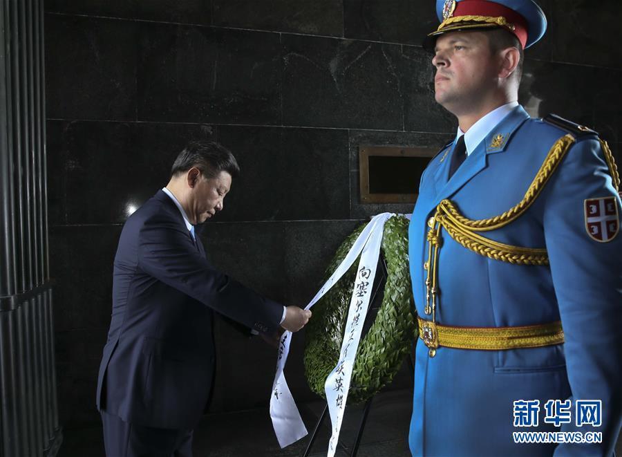 6月19日上午,國家主席習近平抵達貝爾格萊德阿瓦拉山紀念碑公園,向塞爾維亞無名英雄紀念碑敬獻花圈。 新華社記者 蘭紅光 攝