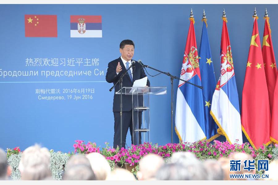 6月19日上午,國家主席習近平在貝爾格萊德參觀河鋼集團塞爾維亞斯梅代雷沃鋼廠。這是習近平在鋼廠發表熱情洋溢的講話。 新華社記者 丁林攝