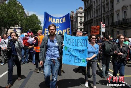 資料圖:英國民眾抗議脫歐