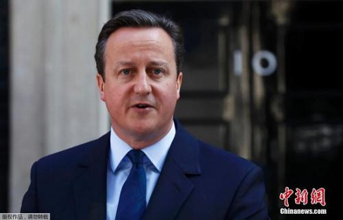資料圖:英國首相卡梅倫