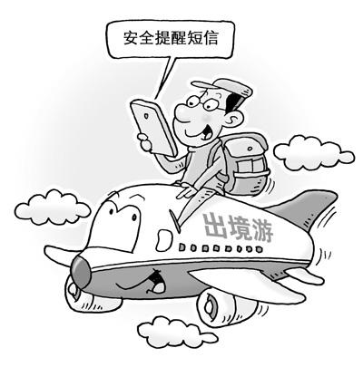 """中国游客赴美安全须知 少带现金多用卡"""""""