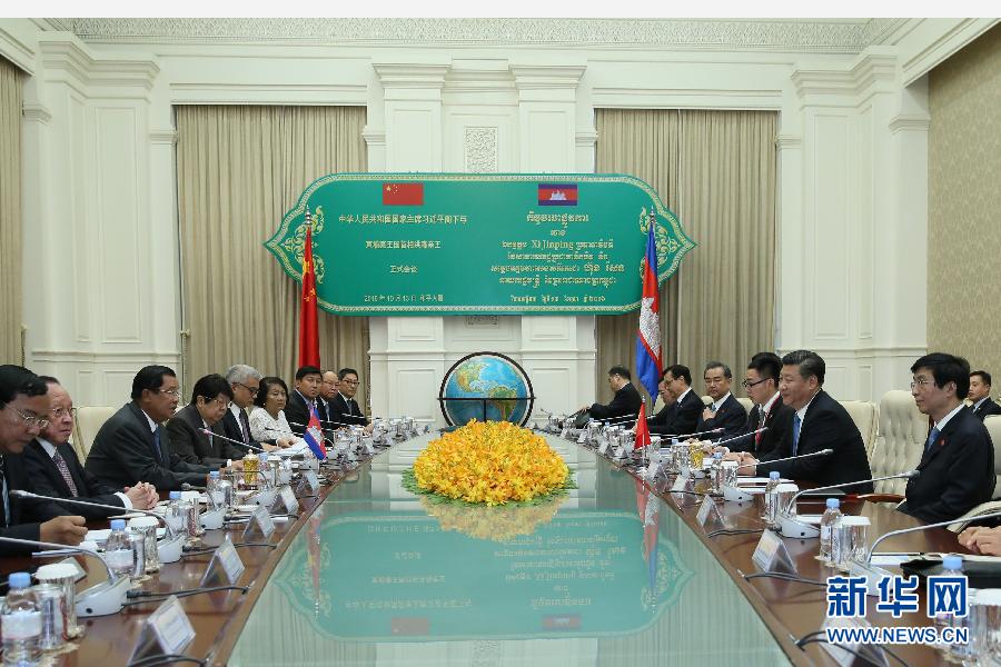 10月13日,國家主席習近平在金邊同柬埔寨首相洪森舉行會談。新華社記者蘭紅光攝