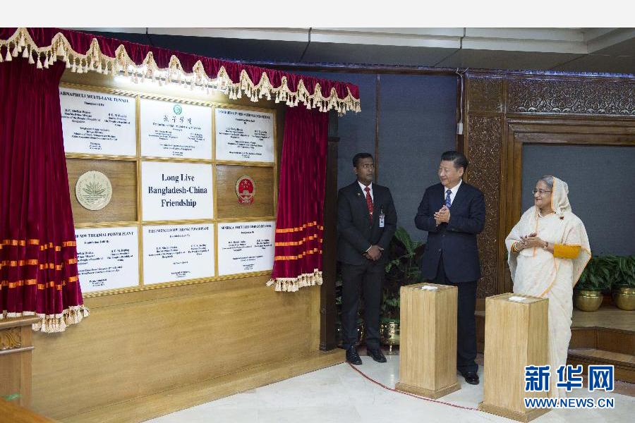 10月14日,國家主席習近平在達卡同孟加拉國總理哈西娜舉行會談。這是會談後,兩國領導人共同出席中孟重大合作項目揭牌儀式。新華社記者謝環馳攝