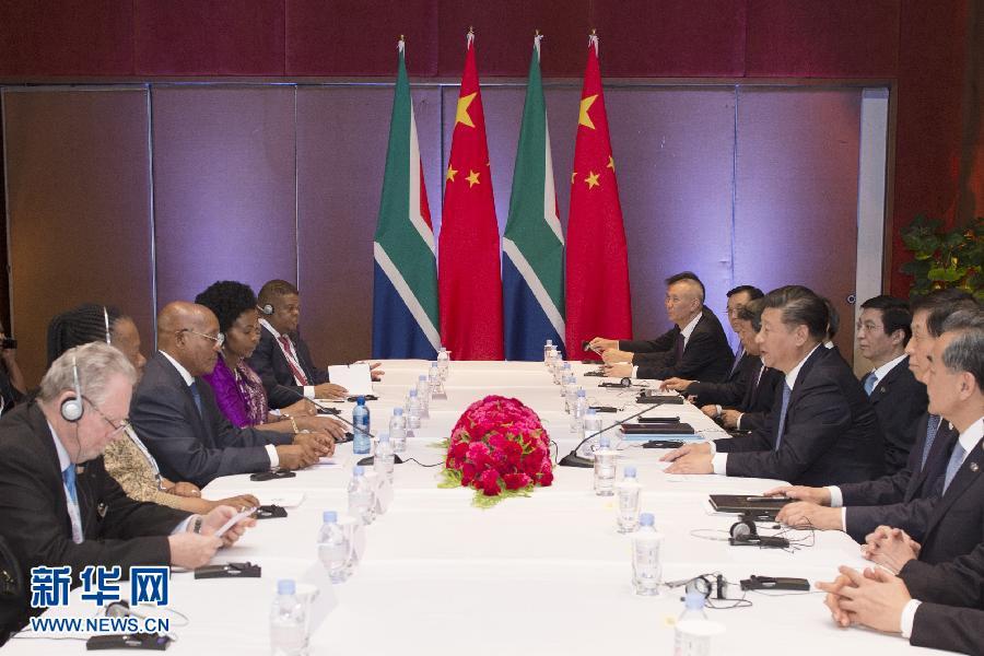 10月15日,國家主席習近平在印度果阿會見南非總統祖馬。新華社記者王曄攝