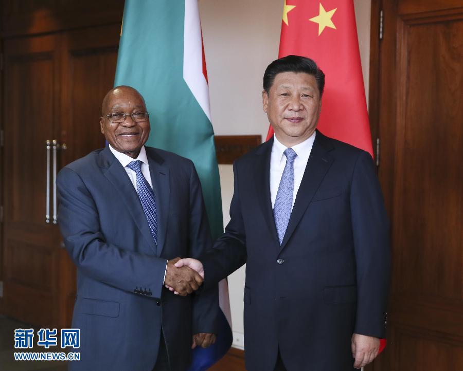 10月15日,國家主席習近平在印度果阿會見南非總統祖馬。新華社記者蘭紅光攝