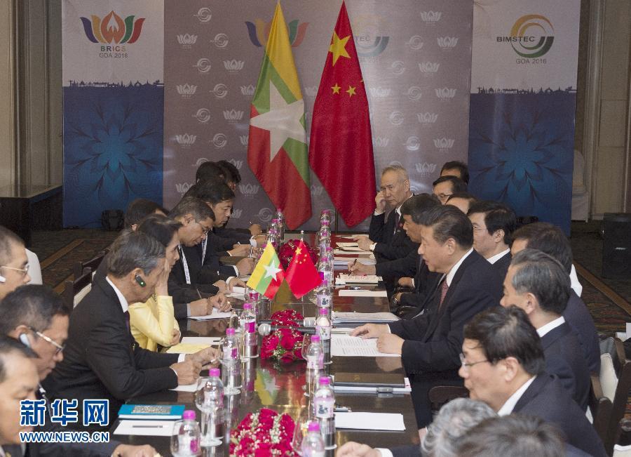 10月16日,國家主席習近平在印度果阿會見緬甸國務資政昂山素季。 新華社記者王曄攝