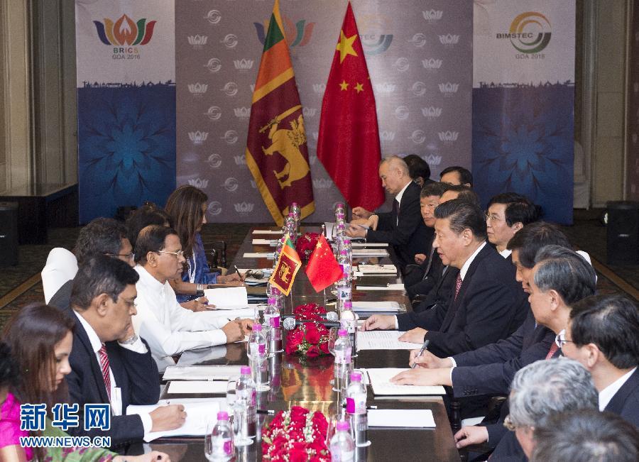 10月16日,國家主席習近平在印度果阿會見斯裏蘭卡總統西裏塞納。 新華社記者王曄攝