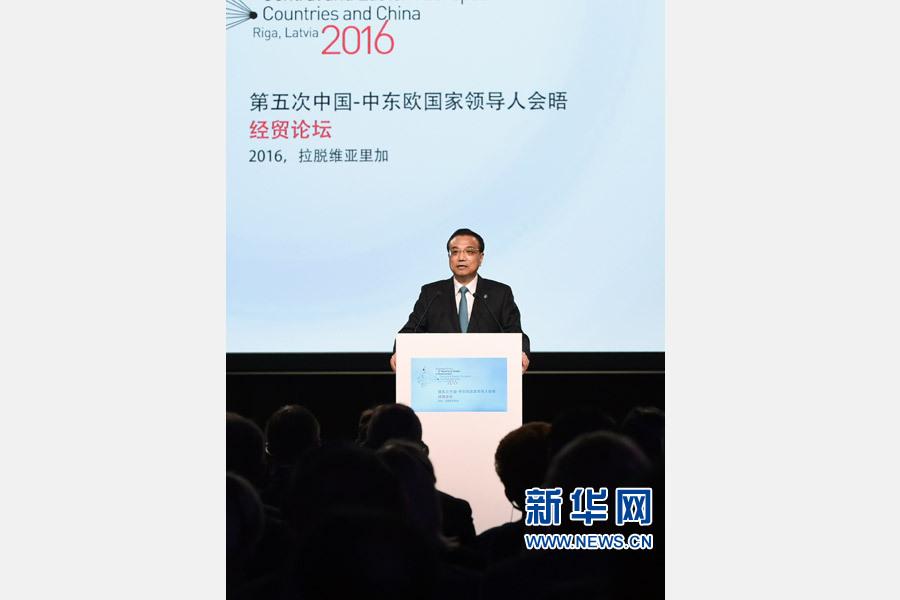 11月5日,國務院總理李克強在裏加拉脫維亞飯店與中東歐16國領導人共同出席第六屆中國-中東歐國家經貿論壇並發表主旨演講。 新華社記者謝環馳 攝